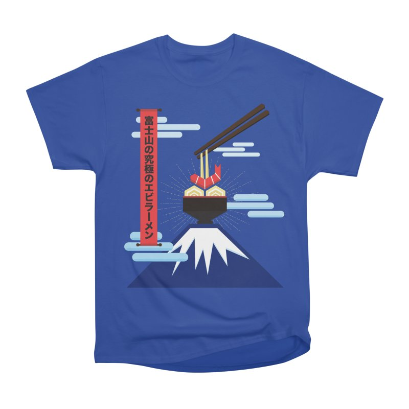 The Ultimate Shrimp Ramen of Mount Fuji in Men's Heavyweight T-Shirt Royal Blue by Sidewise Clothing & Design