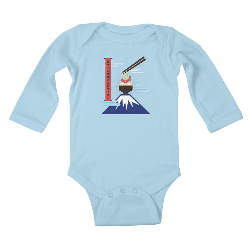 The Ultimate Shrimp Ramen of Mount Fuji Kids Baby Longsleeve Bodysuit by Sidewise Clothing & Design
