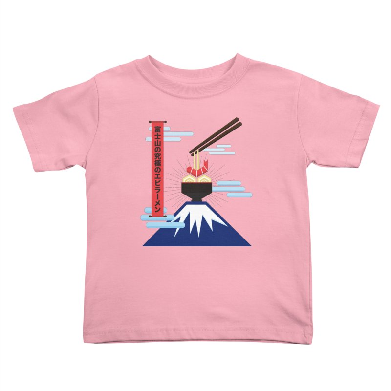 The Ultimate Shrimp Ramen of Mount Fuji Kids Toddler T-Shirt by Sidewise Clothing & Design