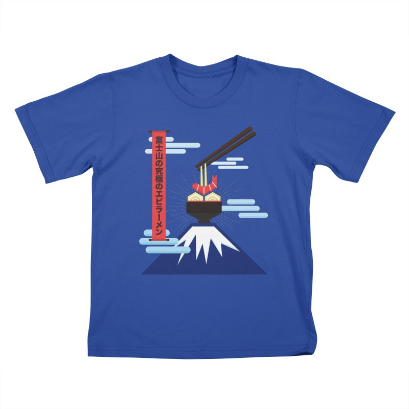 The Ultimate Shrimp Ramen of Mount Fuji Kids T-Shirt by Sidewise Clothing & Design