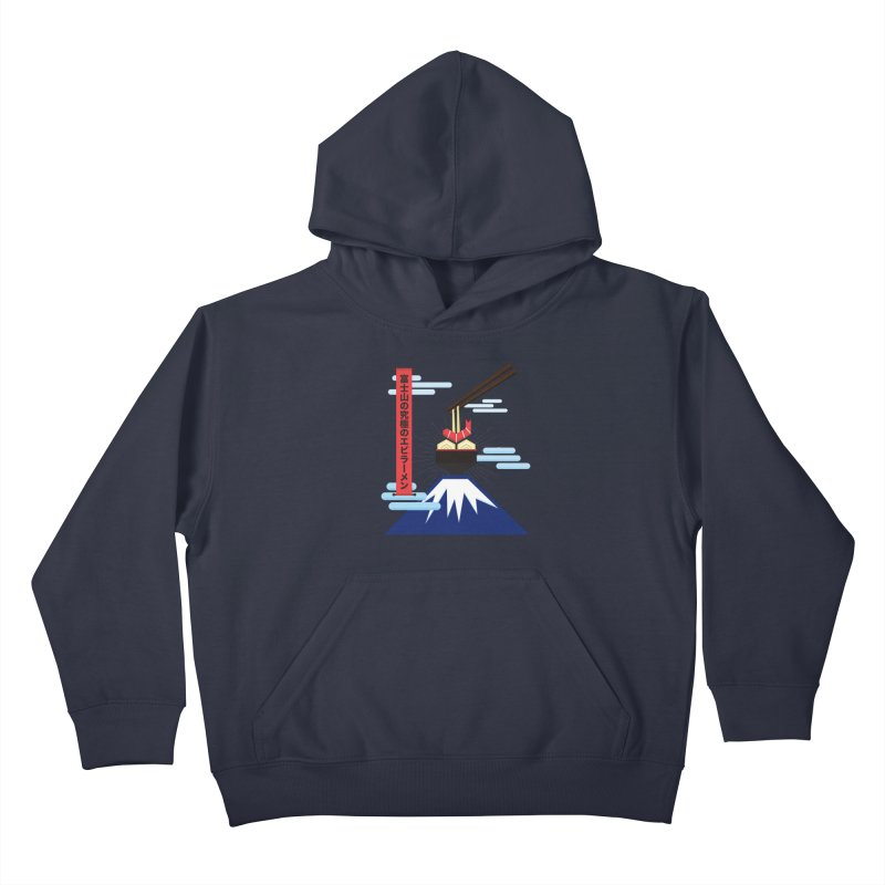 The Ultimate Shrimp Ramen of Mount Fuji Kids Pullover Hoody by Sidewise Clothing & Design