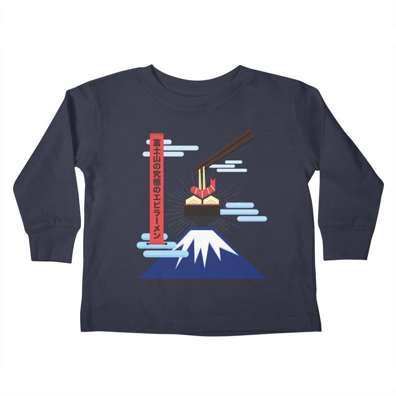 The Ultimate Shrimp Ramen of Mount Fuji Kids Toddler Longsleeve T-Shirt by Sidewise Clothing & Design