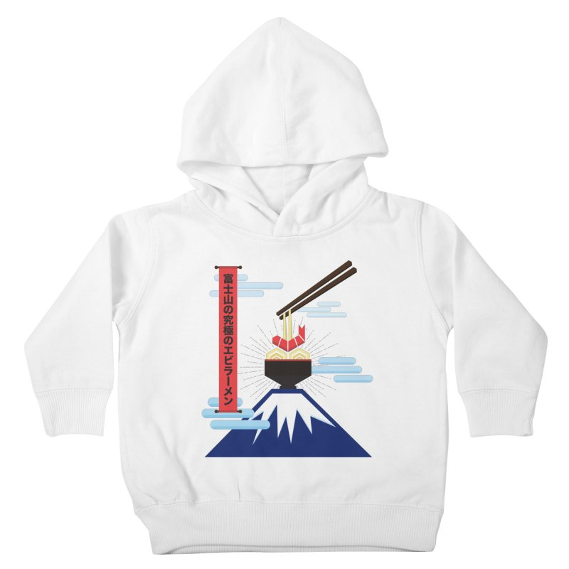 The Ultimate Shrimp Ramen of Mount Fuji Kids Toddler Pullover Hoody by Sidewise Clothing & Design