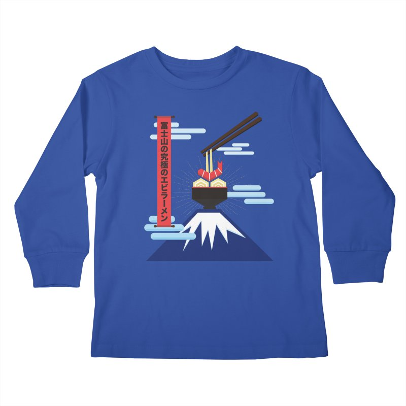 The Ultimate Shrimp Ramen of Mount Fuji Kids Longsleeve T-Shirt by Sidewise Clothing & Design