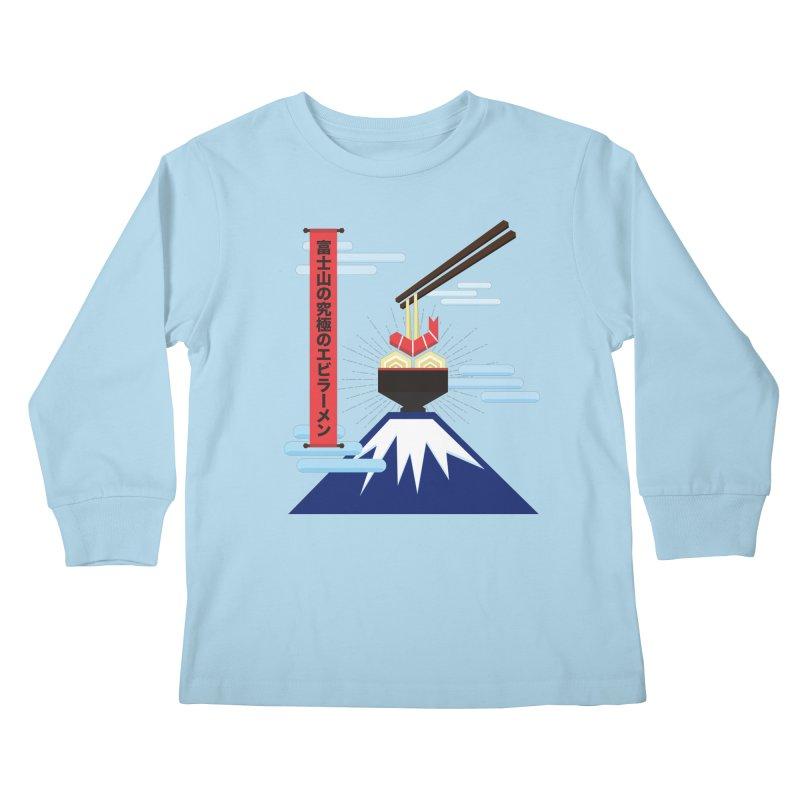 The Ultimate Shrimp Ramen of Mount Fuji Kids Longsleeve T-Shirt by Sidewise Clothing & Design