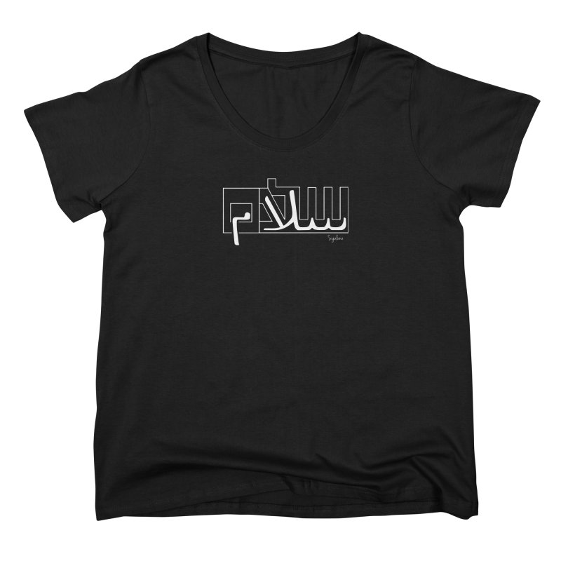 Peace_ White Women's Scoop Neck by Sigaluna's shop  - Sigal Viente illustrations