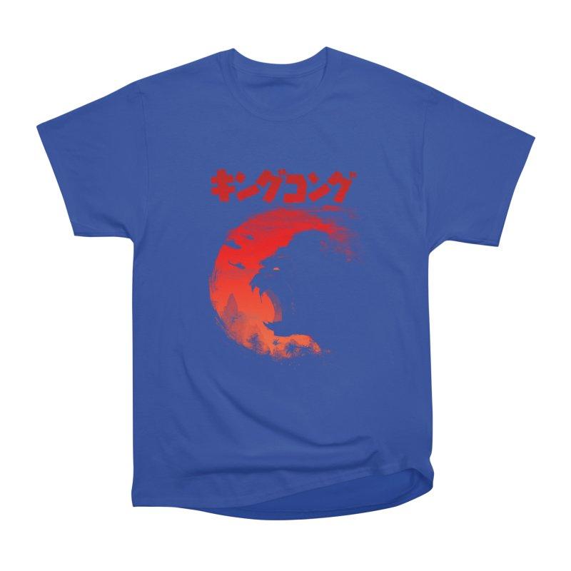 The King Men's Heavyweight T-Shirt by silenTOP Artist Shop
