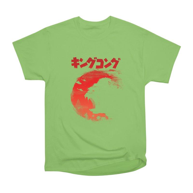The King Women's Heavyweight Unisex T-Shirt by silenTOP Artist Shop