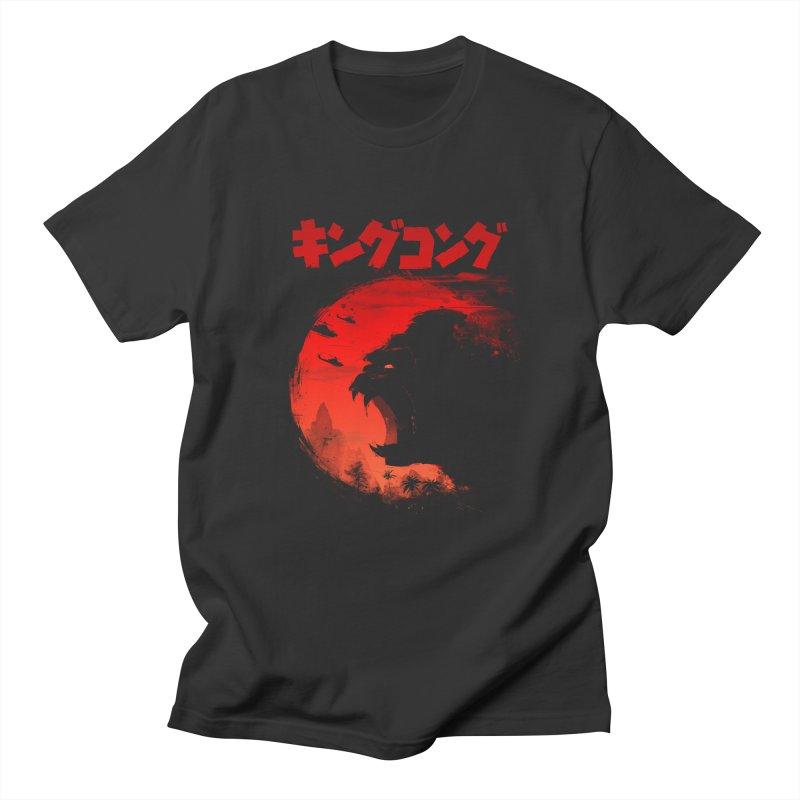The King Women's Regular Unisex T-Shirt by silenTOP Artist Shop