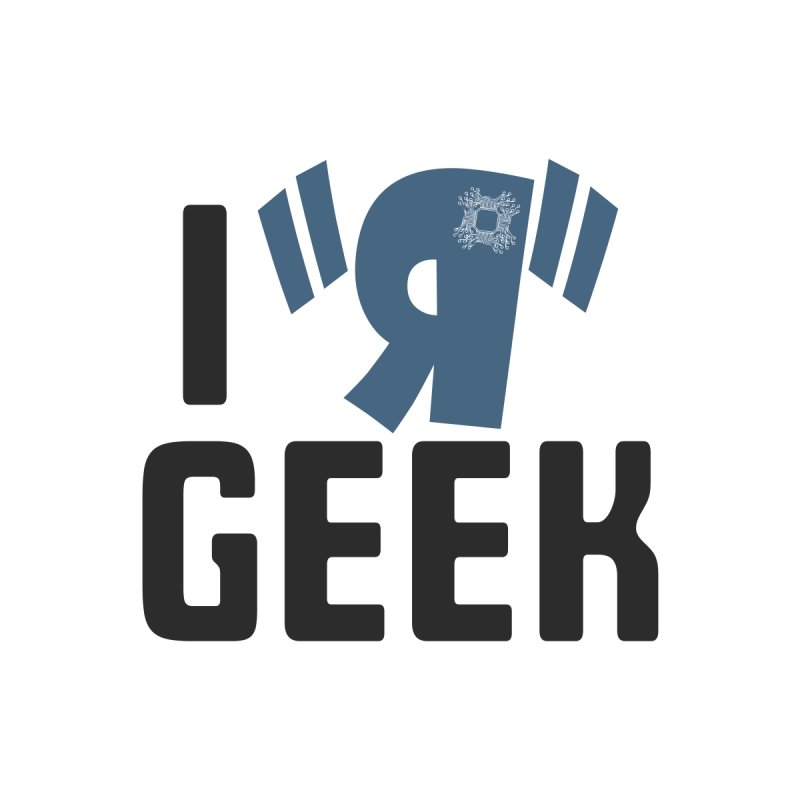 I R Geek Men's T-Shirt by Silli Philli Produktionz | Custom Prints
