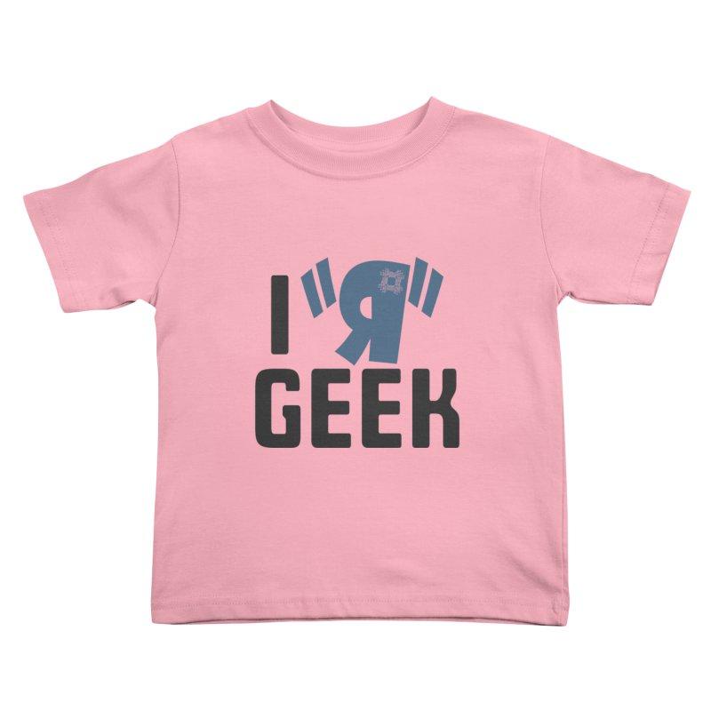 I R Geek in Kids Toddler T-Shirt Light Pink by Silli Philli Produktionz | Custom Prints
