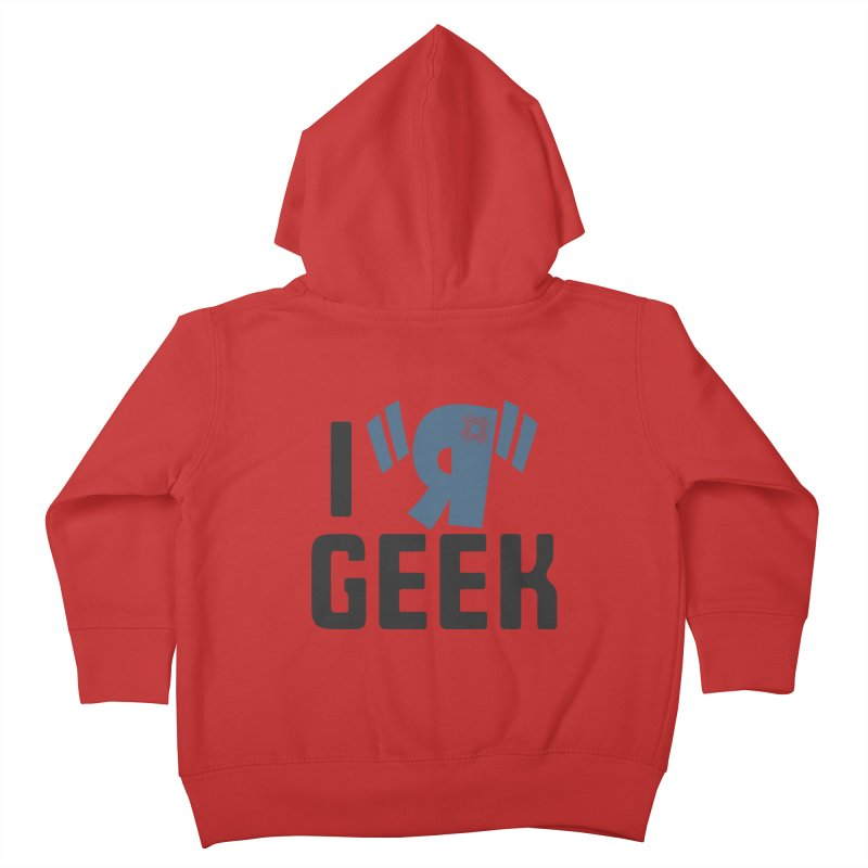 I R Geek Kids Toddler Zip-Up Hoody by Silli Philli Produktionz | Custom Prints