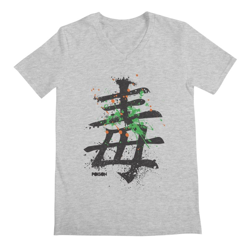 "Hieroglyph ""Poison"" in Men's V-Neck Heather Grey by Sitchko"