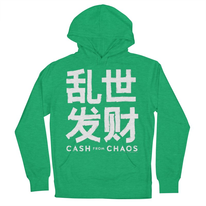 CASH FROM CHAOS - white print Men's Pullover Hoody by SIXTEN