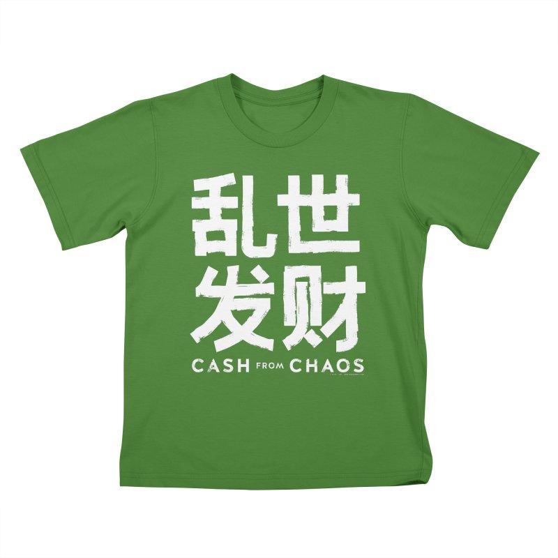 CASH FROM CHAOS - white print Kids T-shirt by SIXTEN