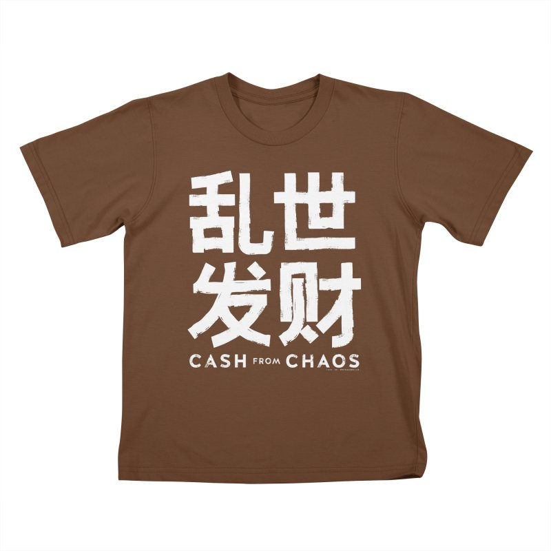 CASH FROM CHAOS - white print Kids T-Shirt by SIXTEN