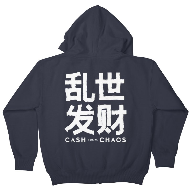 CASH FROM CHAOS - white print Kids Zip-Up Hoody by SIXTEN