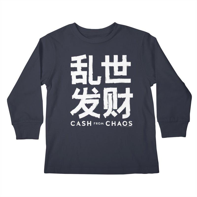 CASH FROM CHAOS - white print Kids Longsleeve T-Shirt by SIXTEN