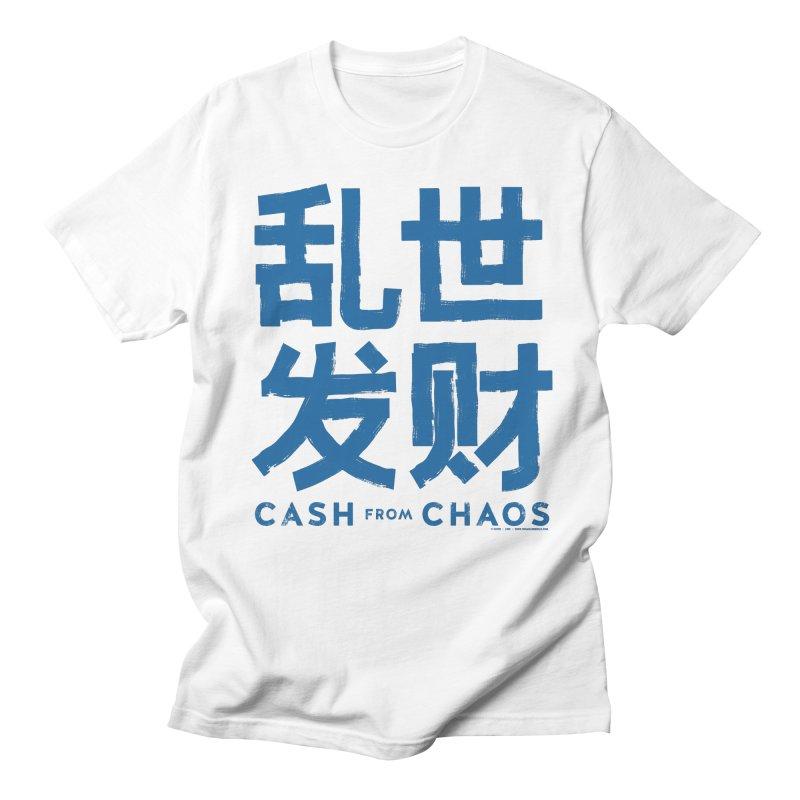 CASH FROM CHAOS - blue print Men's T-Shirt by SIXTEN