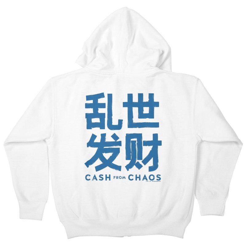 CASH FROM CHAOS - blue print Kids Zip-Up Hoody by SIXTEN
