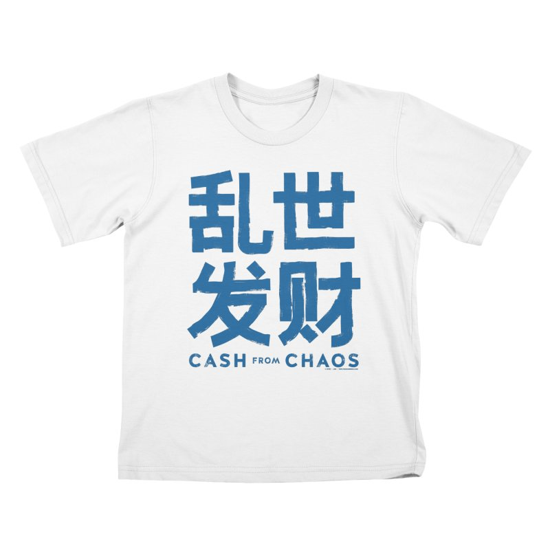 CASH FROM CHAOS - blue print Kids T-shirt by SIXTEN