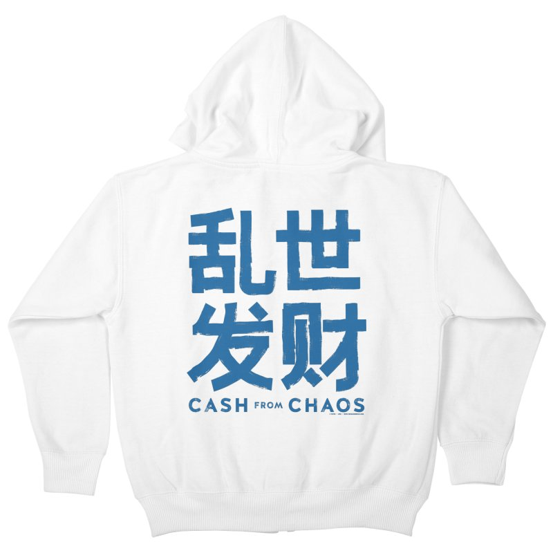 CASH FROM CHAOS - blue print Kids Zip-Up Hoody by SIXTEN