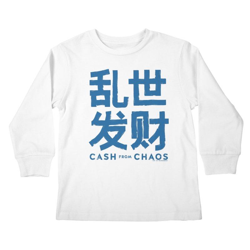 CASH FROM CHAOS - blue print Kids Longsleeve T-Shirt by SIXTEN