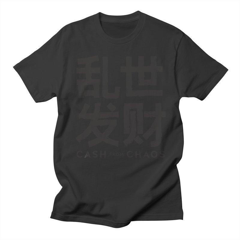 CASH FROM CHAOS - black print Men's T-Shirt by SIXTEN