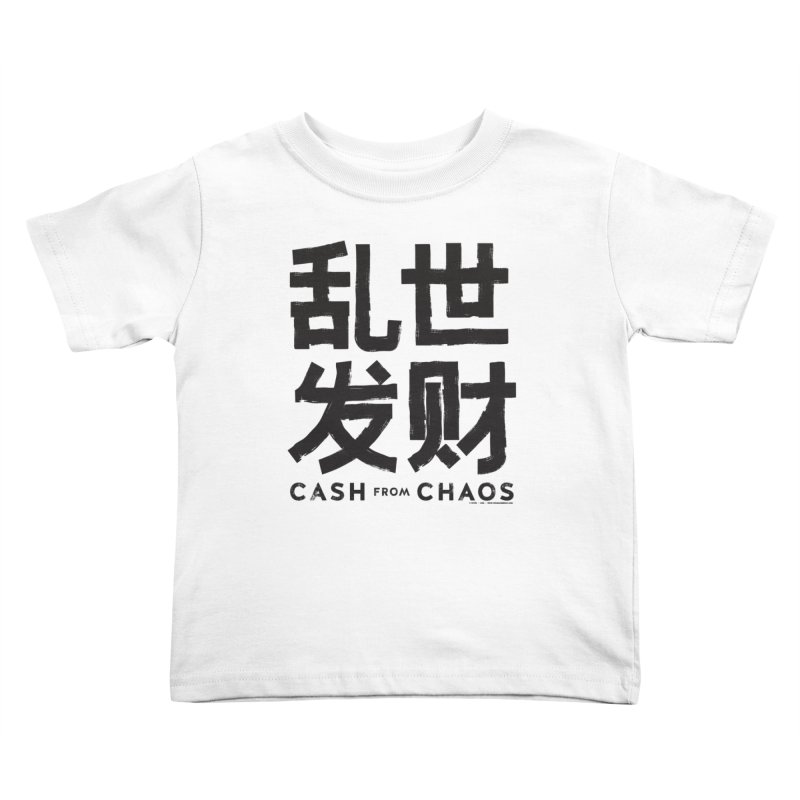 CASH FROM CHAOS - black print Kids Toddler T-Shirt by SIXTEN