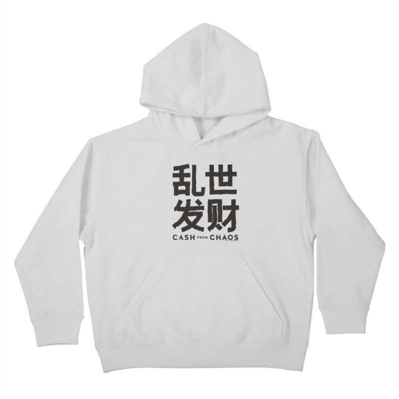 CASH FROM CHAOS - black print Kids Pullover Hoody by SIXTEN