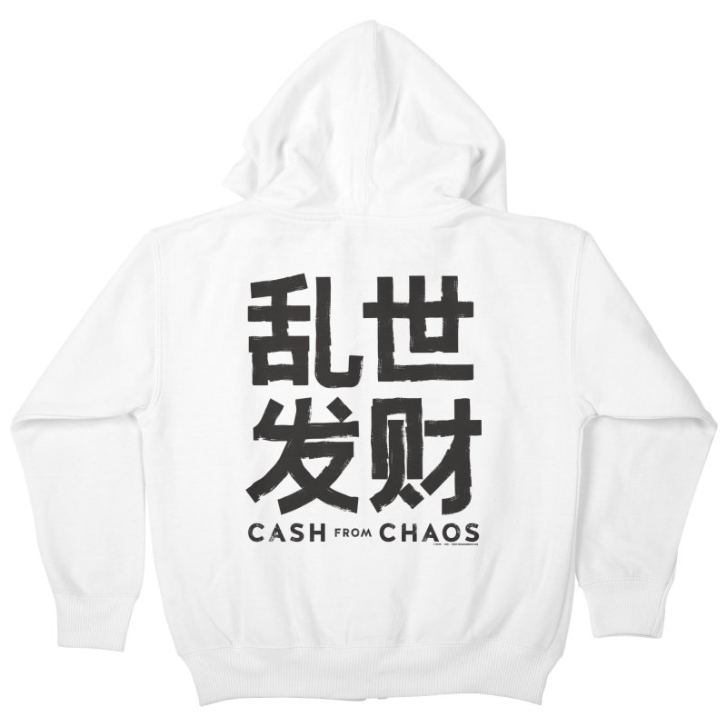 CASH FROM CHAOS - black print Kids Zip-Up Hoody by SIXTEN