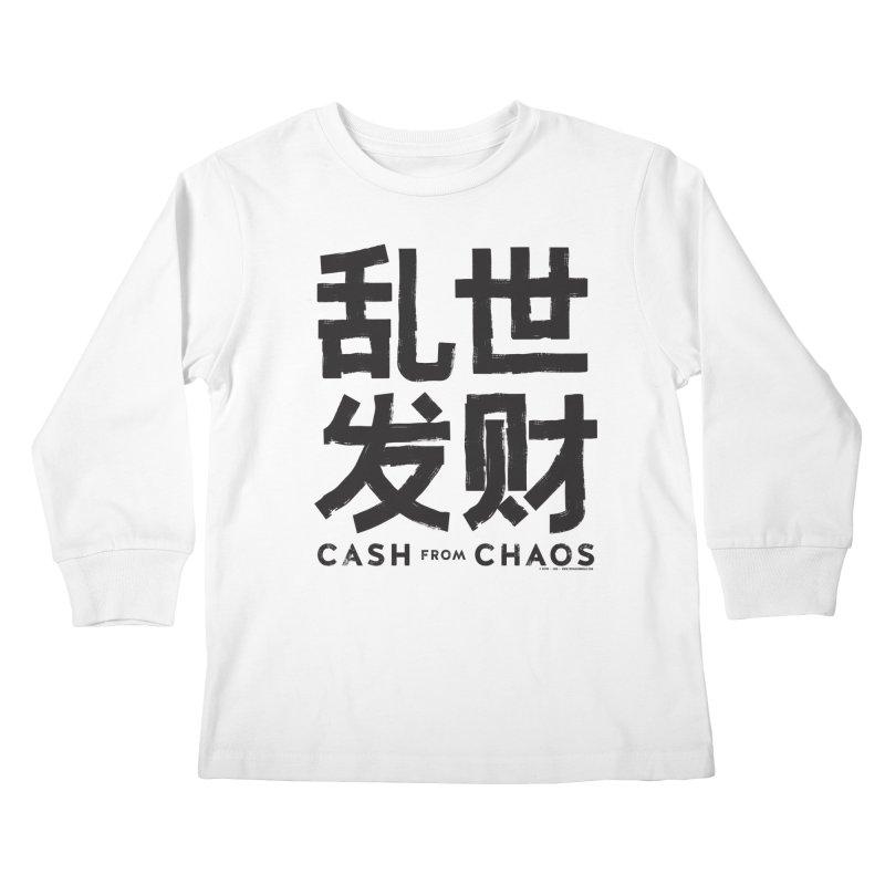 CASH FROM CHAOS - black print Kids Longsleeve T-Shirt by SIXTEN