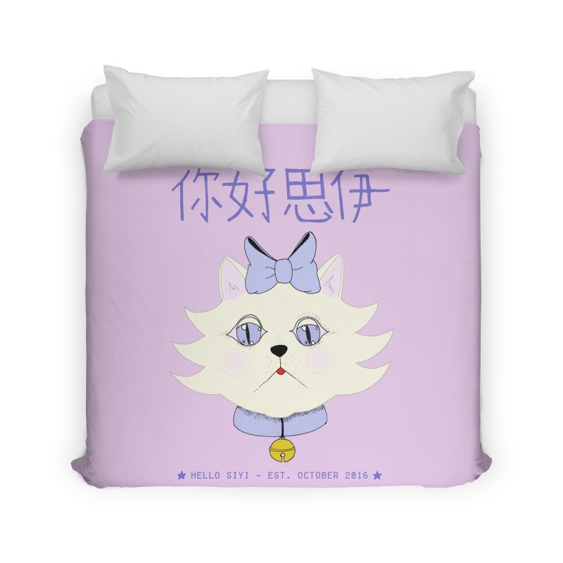 Nihao Siyi Home Duvet by Hello Siyi