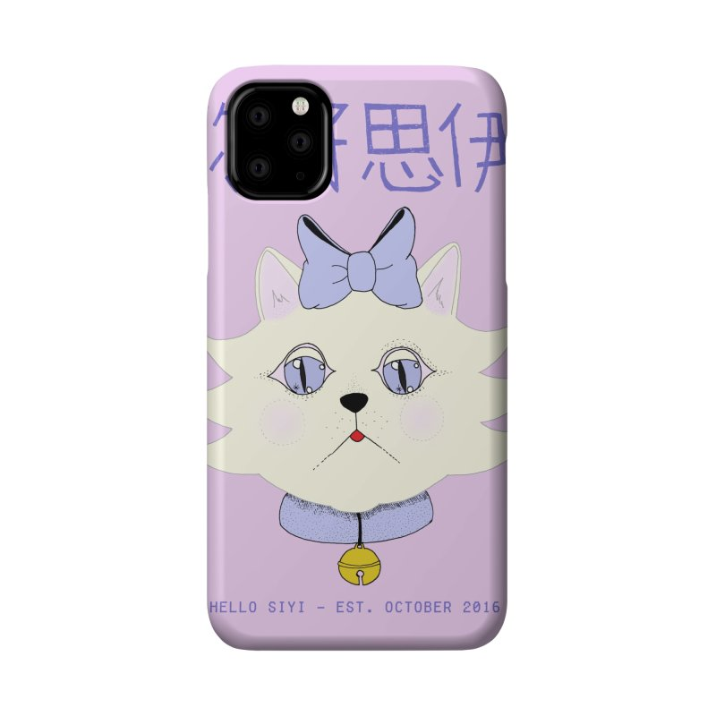 Nihao Siyi Accessories Phone Case by Hello Siyi