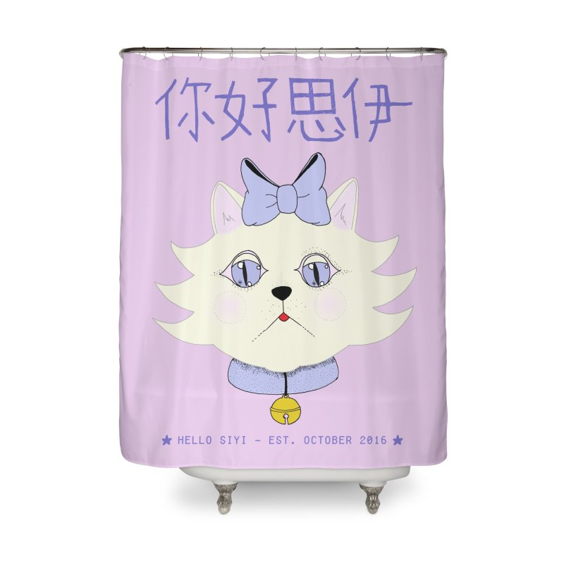 Nihao Siyi Home Shower Curtain by Hello Siyi
