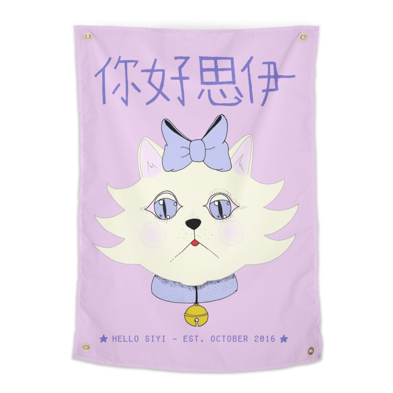 Nihao Siyi Home Tapestry by Hello Siyi