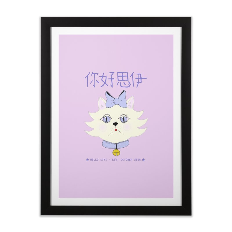 Nihao Siyi Home Framed Fine Art Print by Hello Siyi