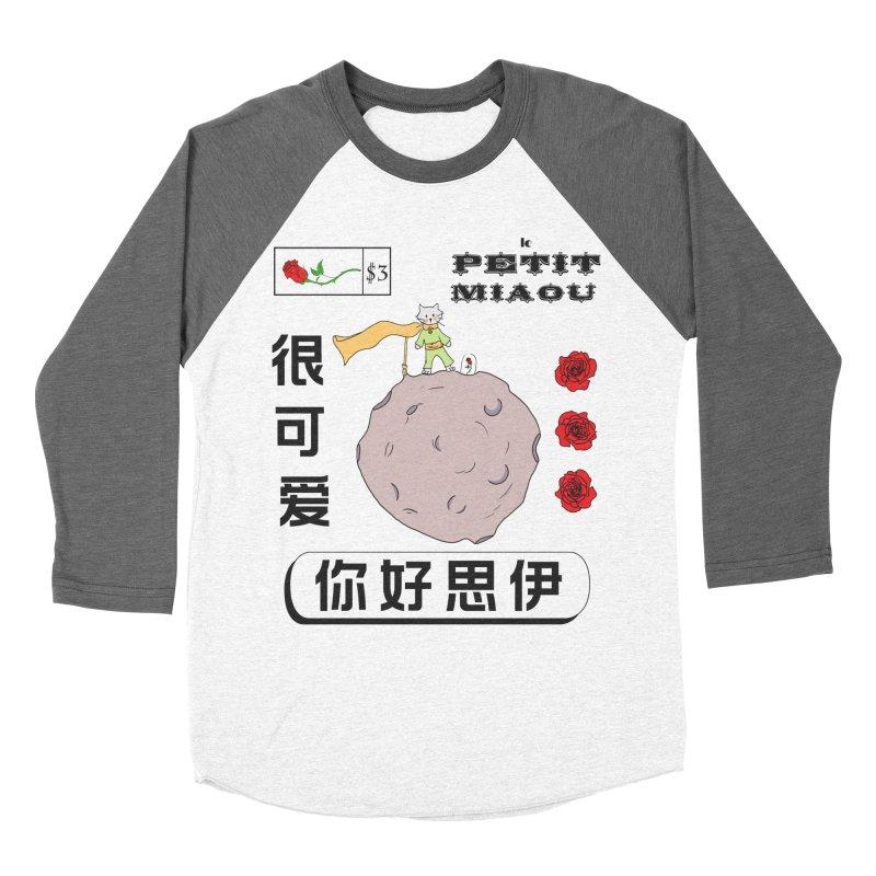 Le Petit Miaou Women's Longsleeve T-Shirt by Hello Siyi