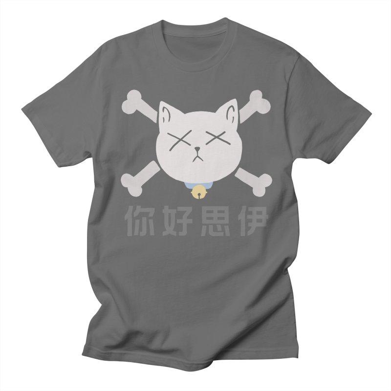 Crossbones Cat Men's T-Shirt by Hello Siyi