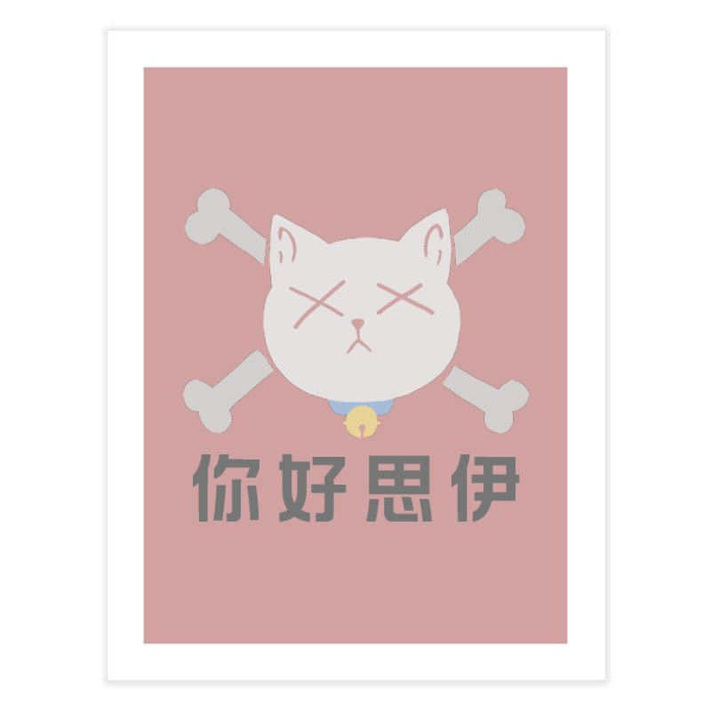 Crossbones Cat Home Fine Art Print by Hello Siyi