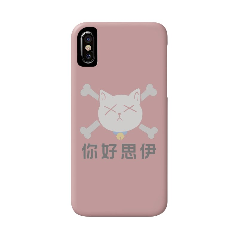 Crossbones Cat Accessories Phone Case by Hello Siyi