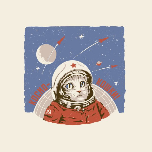 image for Soviet Space Cat