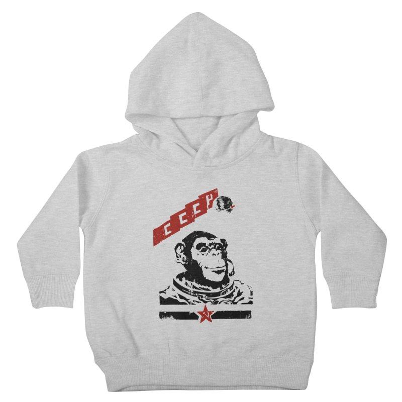 Soviet Space Monkey Kids Toddler Pullover Hoody by sketchboy01's Artist Shop