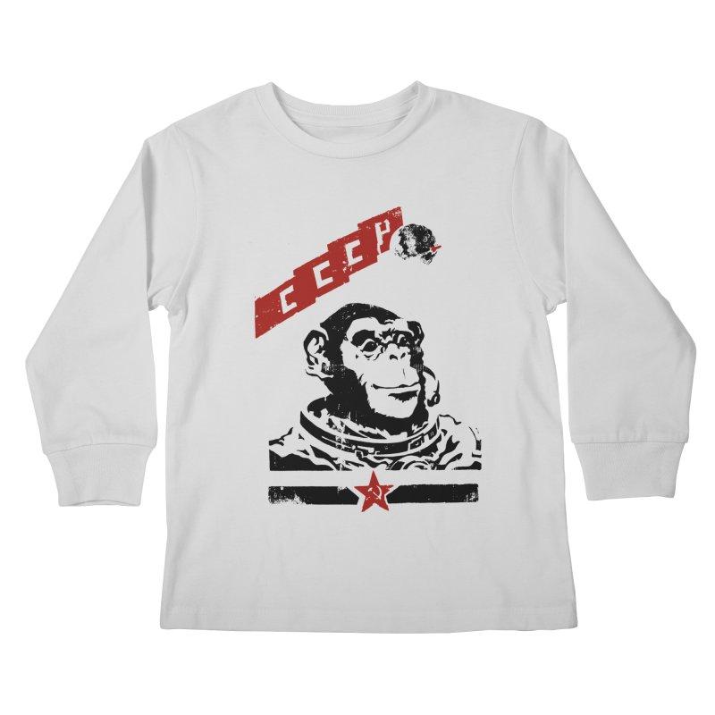 Soviet Space Monkey Kids Longsleeve T-Shirt by sketchboy01's Artist Shop