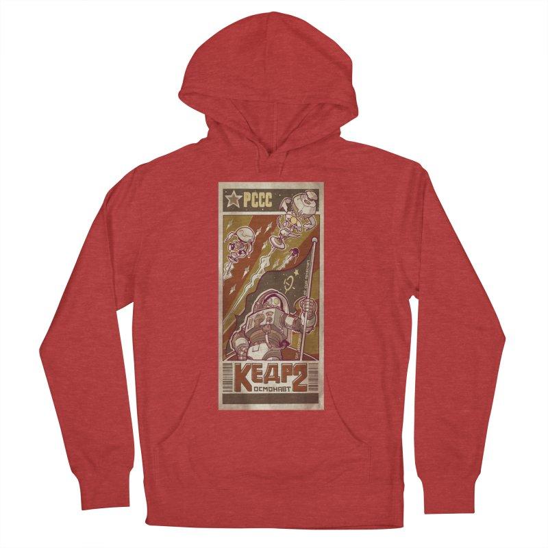 Kosmonaut Kedr Men's Pullover Hoody by sketchboy01's Artist Shop