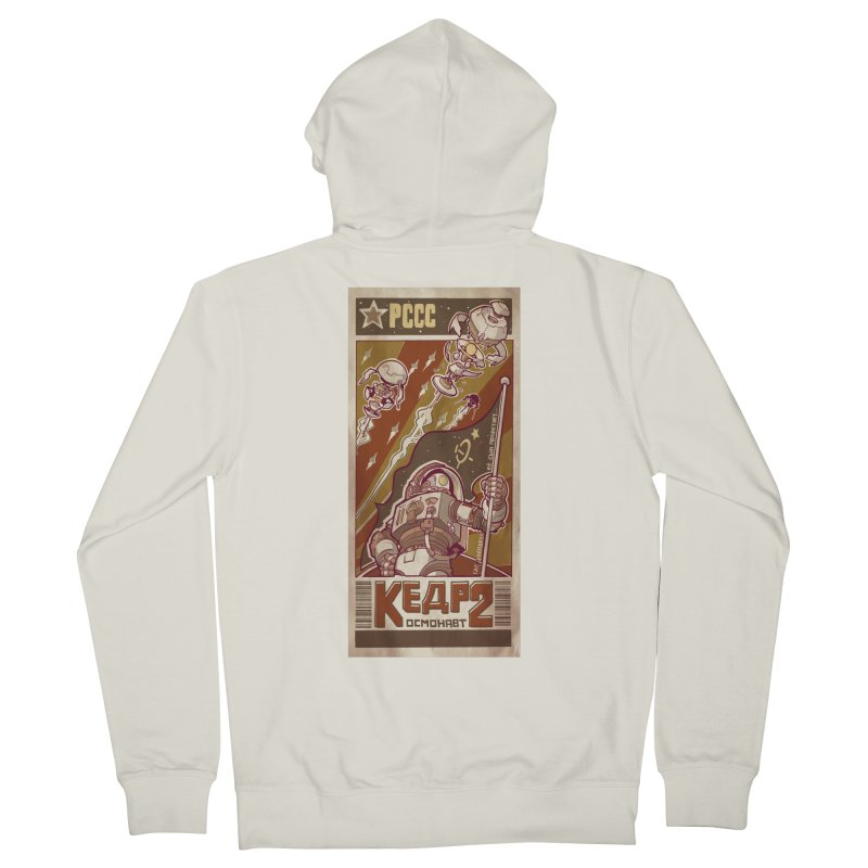 Kosmonaut Kedr Men's Zip-Up Hoody by sketchboy01's Artist Shop