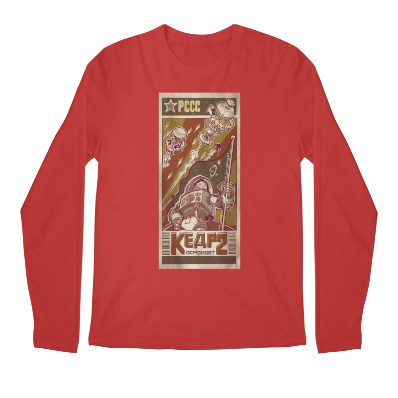 Kosmonaut Kedr Men's Longsleeve T-Shirt by sketchboy01's Artist Shop