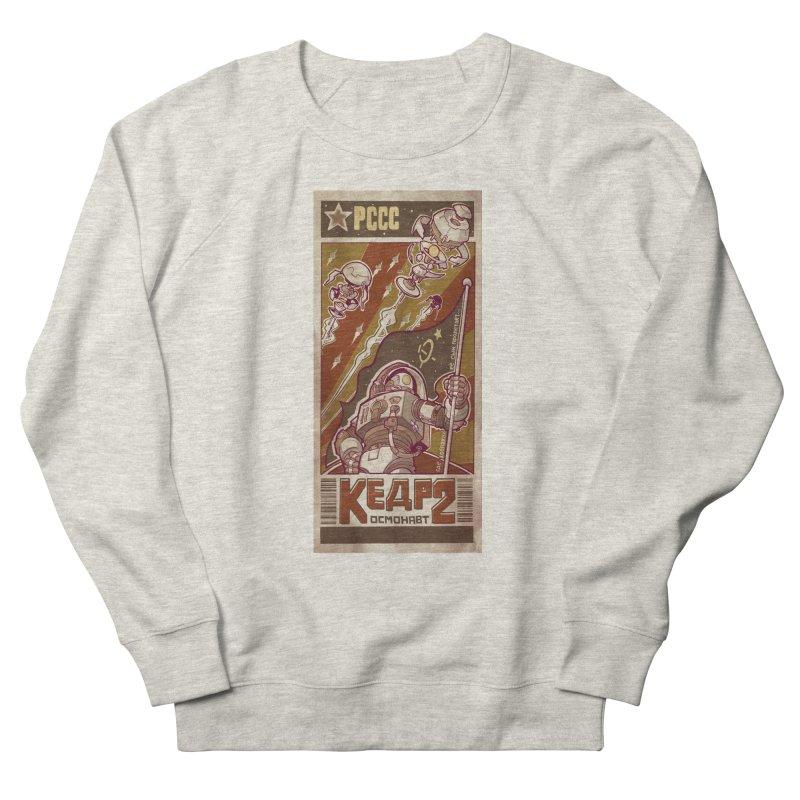Kosmonaut Kedr Men's Sweatshirt by sketchboy01's Artist Shop