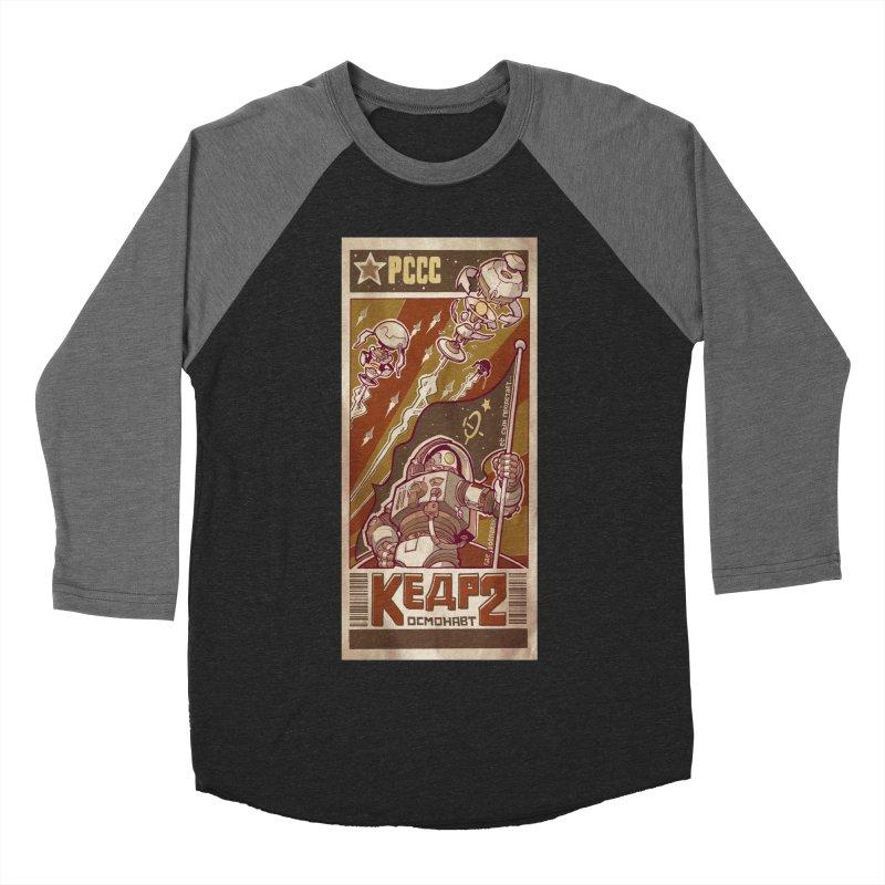 Kosmonaut Kedr Men's Baseball Triblend T-Shirt by sketchboy01's Artist Shop