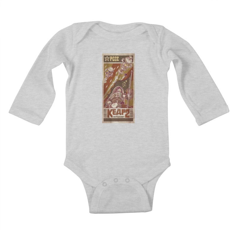 Kosmonaut Kedr Kids Baby Longsleeve Bodysuit by sketchboy01's Artist Shop